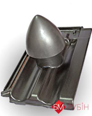 Вентвыход керамический Рапидо (вид сбоку)