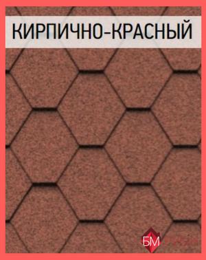 Битумная черепица Icopal plano natur фото кирпично-красный