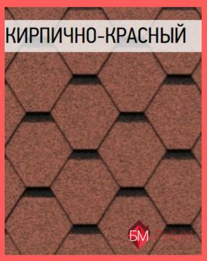 Битумная черепица Iсopal plano tema кирпично-красный
