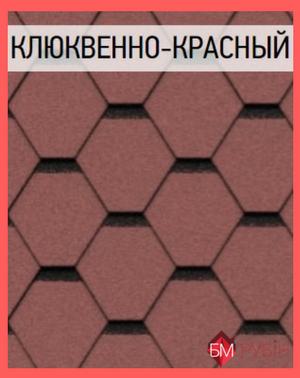 Битумная черепица Iсopal plano tema клюквенно-красный